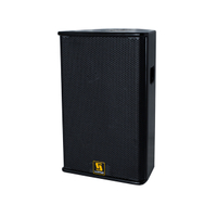 SF10 Single 10 Pro Audio Pa扬声器品牌